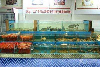 长沙水产市场海鲜池