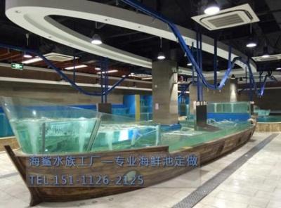 株洲生鲜店海鲜池