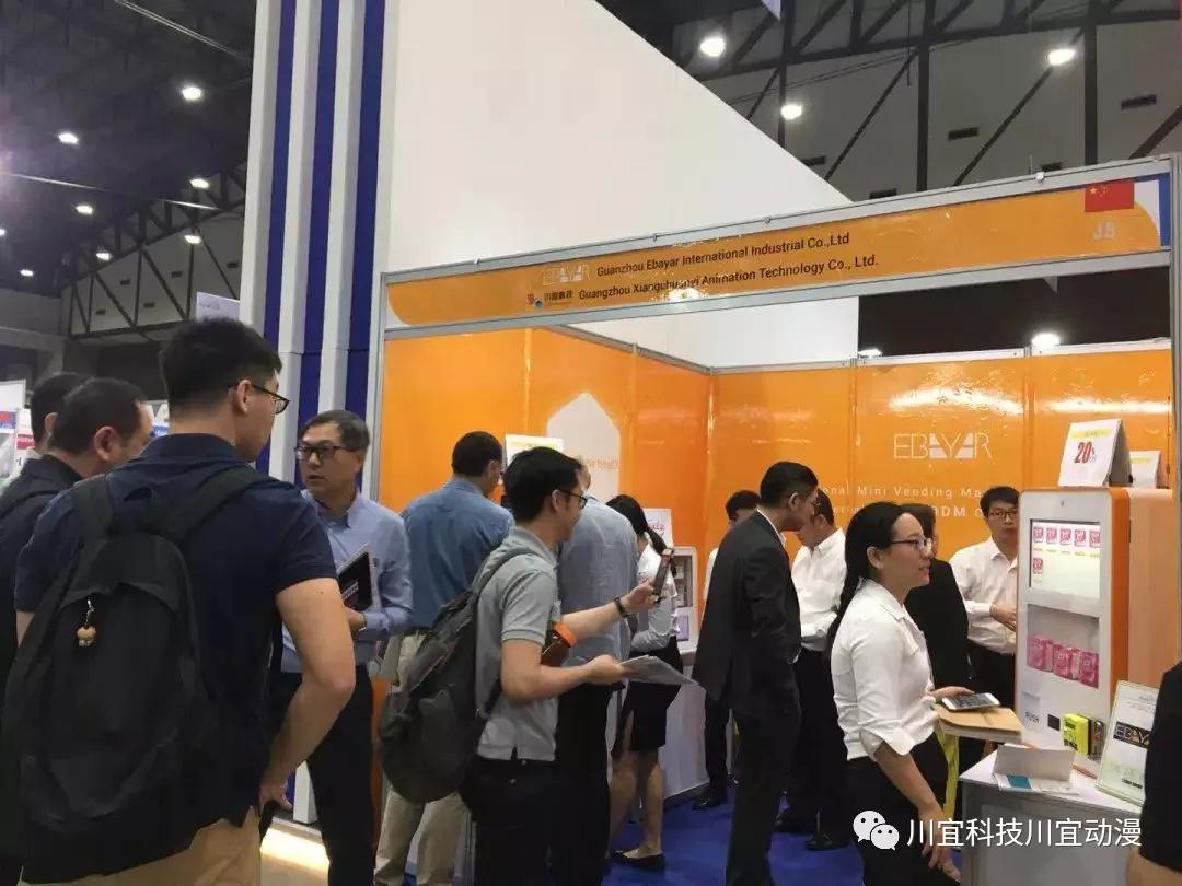 川宜科技小型自助售货机,深度探索全球市场!