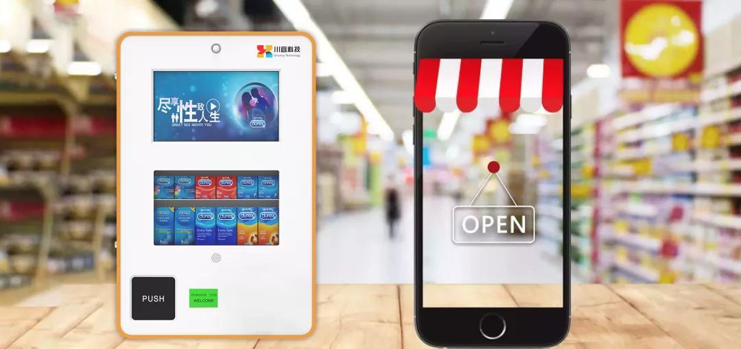 资讯 | 10月起,自动售货机无人超市开始抽检!