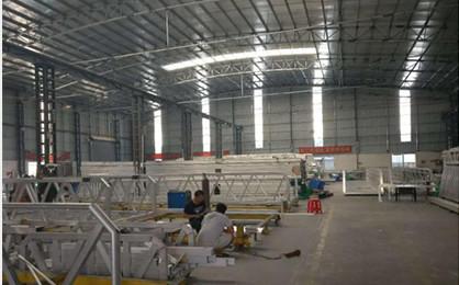 ANLAN Waterfront, factory