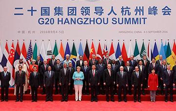 海能達亮相G20杭州峰