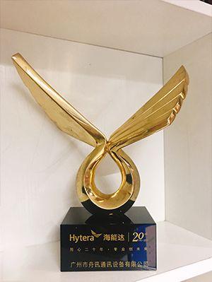 榮譽獎杯2