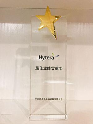 榮譽獎杯3
