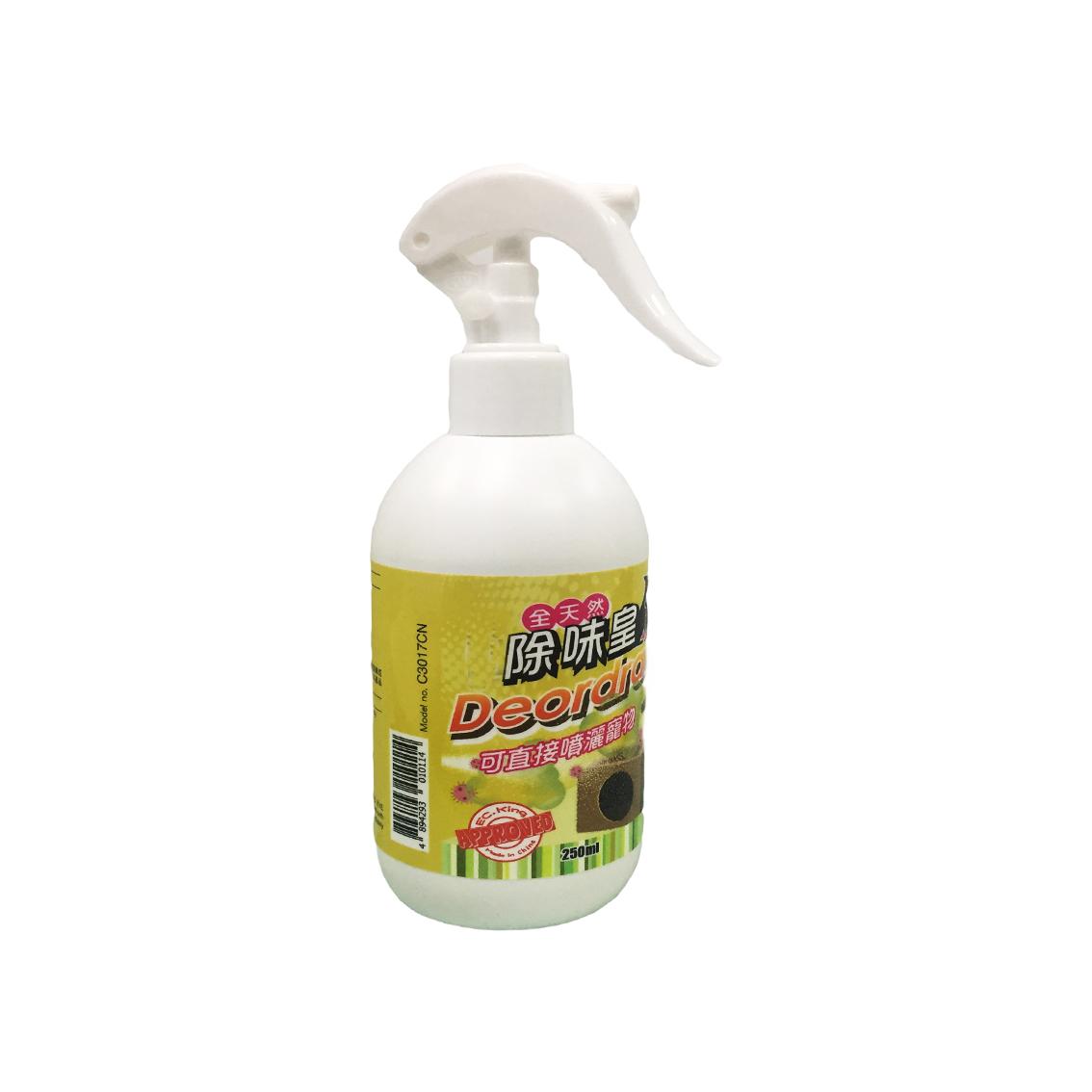 Deodorant for Pets