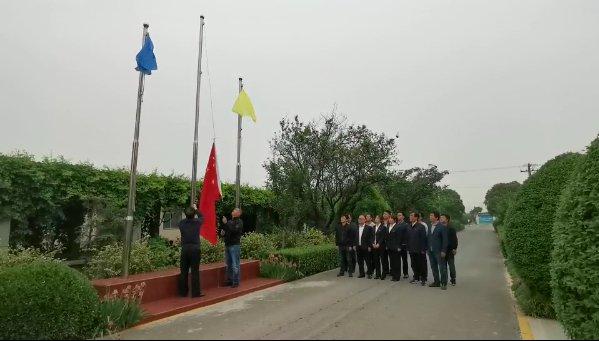 我公司举行升国旗仪式