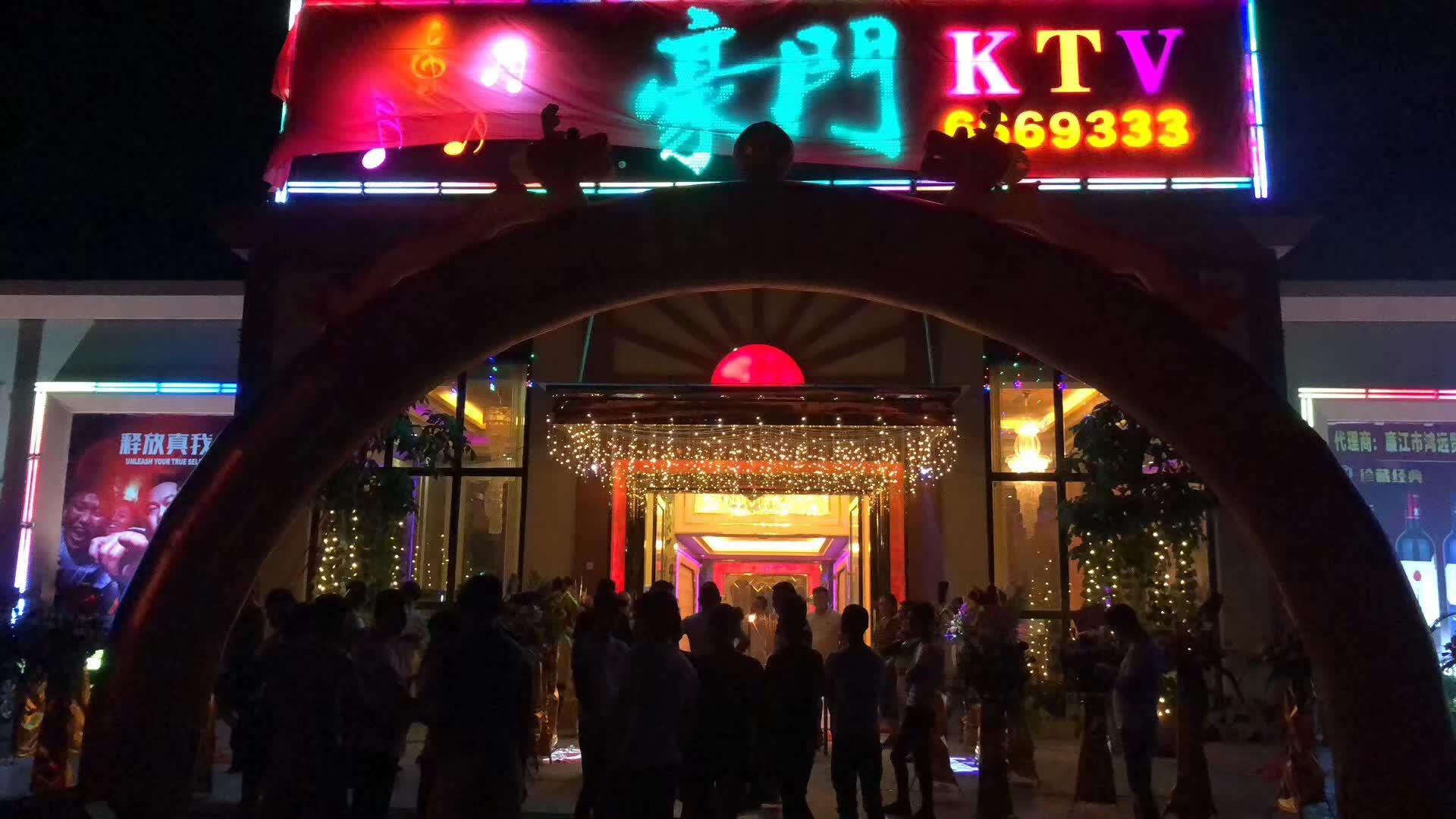 【HEVOS 娱乐KTV案例分享】音乐我主宰——湛江豪门KTV俱乐部