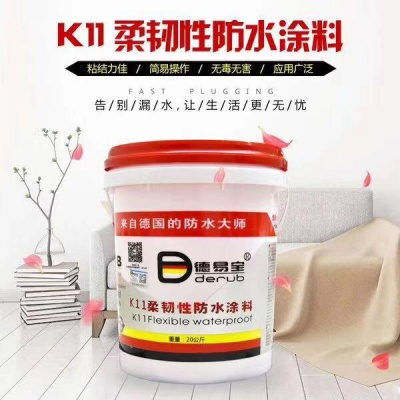 K11柔韌性防水塗料