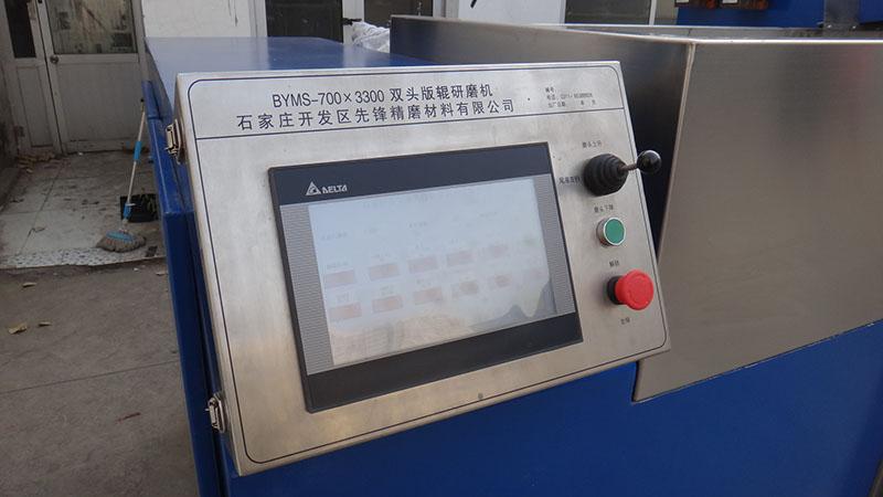 BYMS 型版輥氣缸研磨機