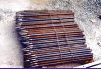兜巴 &尖咀泥釘 Dowel Bar & Sharp edge Steel Rod