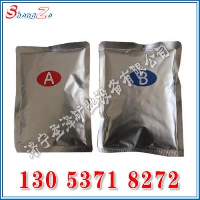 聚氨酯封孔剂