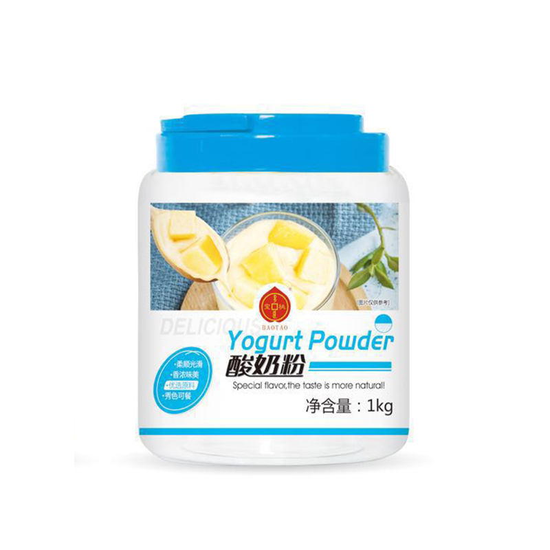 酸奶粉1kg罐裝