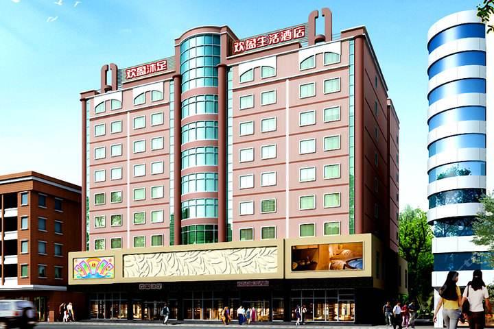 东莞市万江区美力酒店