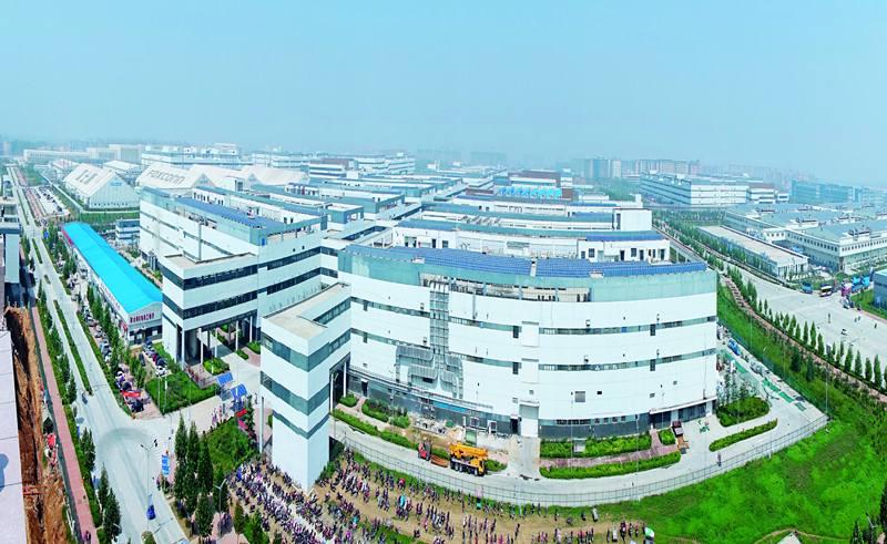 贵安新区电子信息产业园