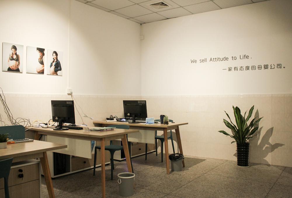 粤西最专业的母婴公司