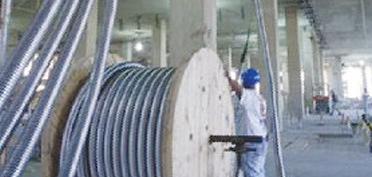 铝合金电缆基本特性概况