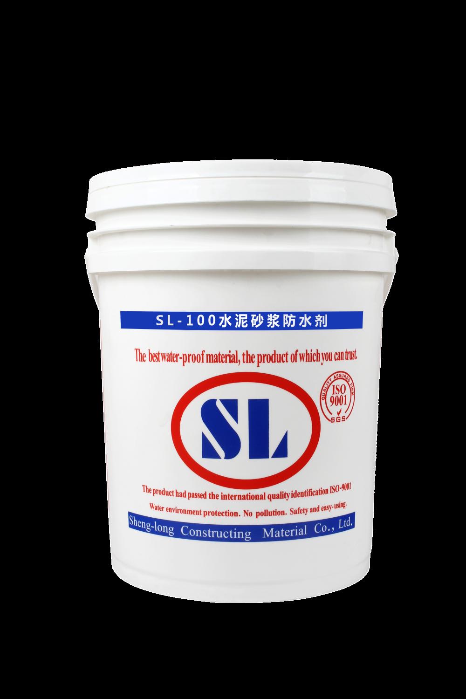 SL-100水泥砂浆防水剂