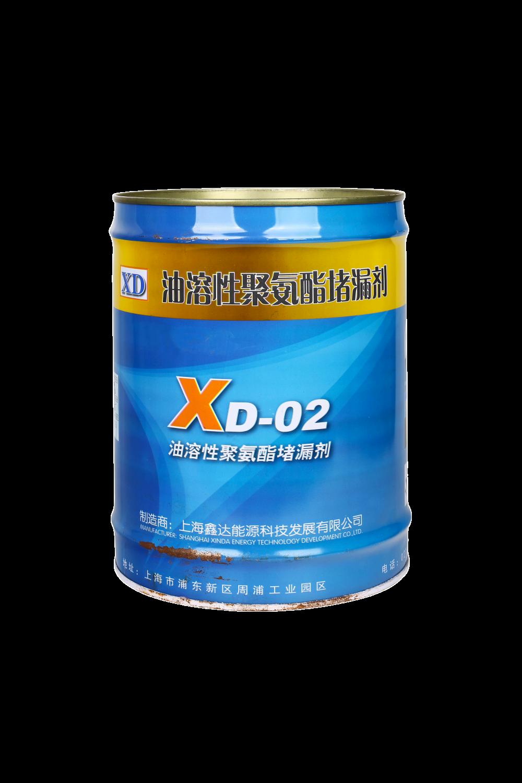油溶性性聚氨酯堵漏剂 XD-02