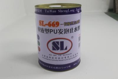 SL-669亲水性单液型PU发泡止水剂