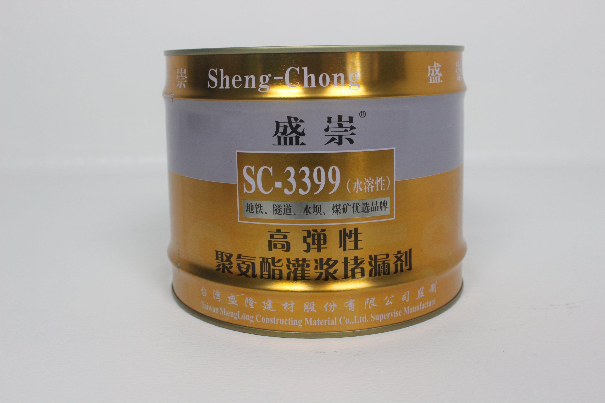 SC-3399(水溶性)高弹性聚氨酯灌浆堵漏剂
