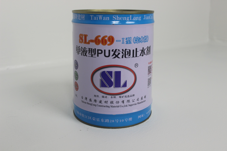 SL-669-1亲水性单液型PU发泡止水剂