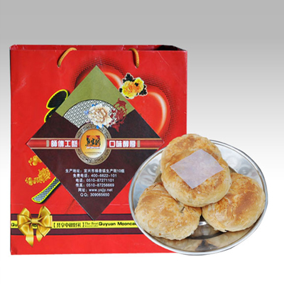 苏式月饼 蛋黄月饼8个