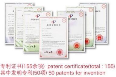 专利证书及发明专利