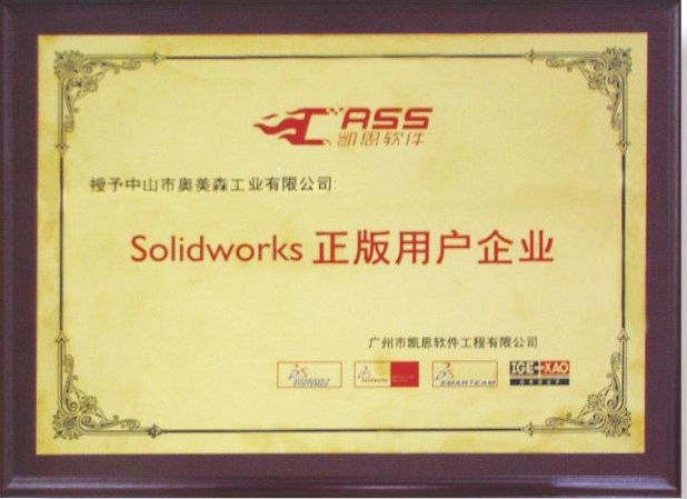 Solidworks正版用户企业
