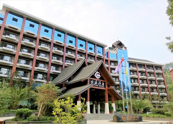 娘娘山陶源酒店
