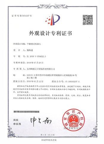海豚之星无人叉车AGV自动化仓储物流,江苏小型AGV生产厂商