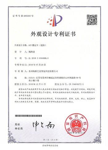 AGV叉车生产商自主研发多种AGV小车新车型上海3吨叉车agv