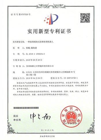 海豚之星智能AGV小车专业生产厂商,江苏agv,合力,AGV