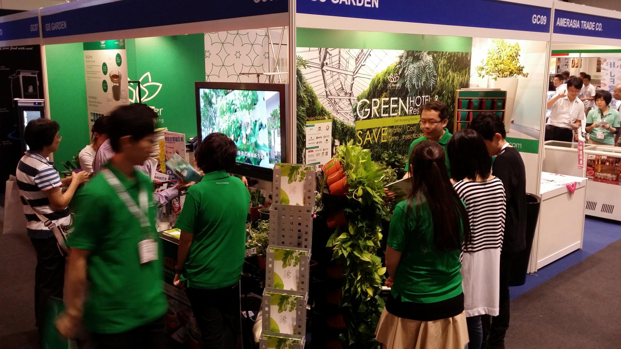 2014 GreenSun HK...
