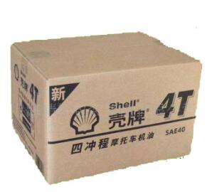 润滑油纸箱包装