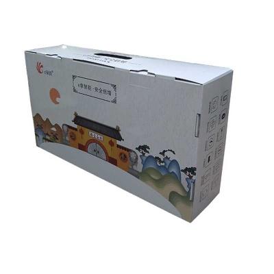 智能产品彩盒
