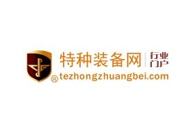 中国特种装备网