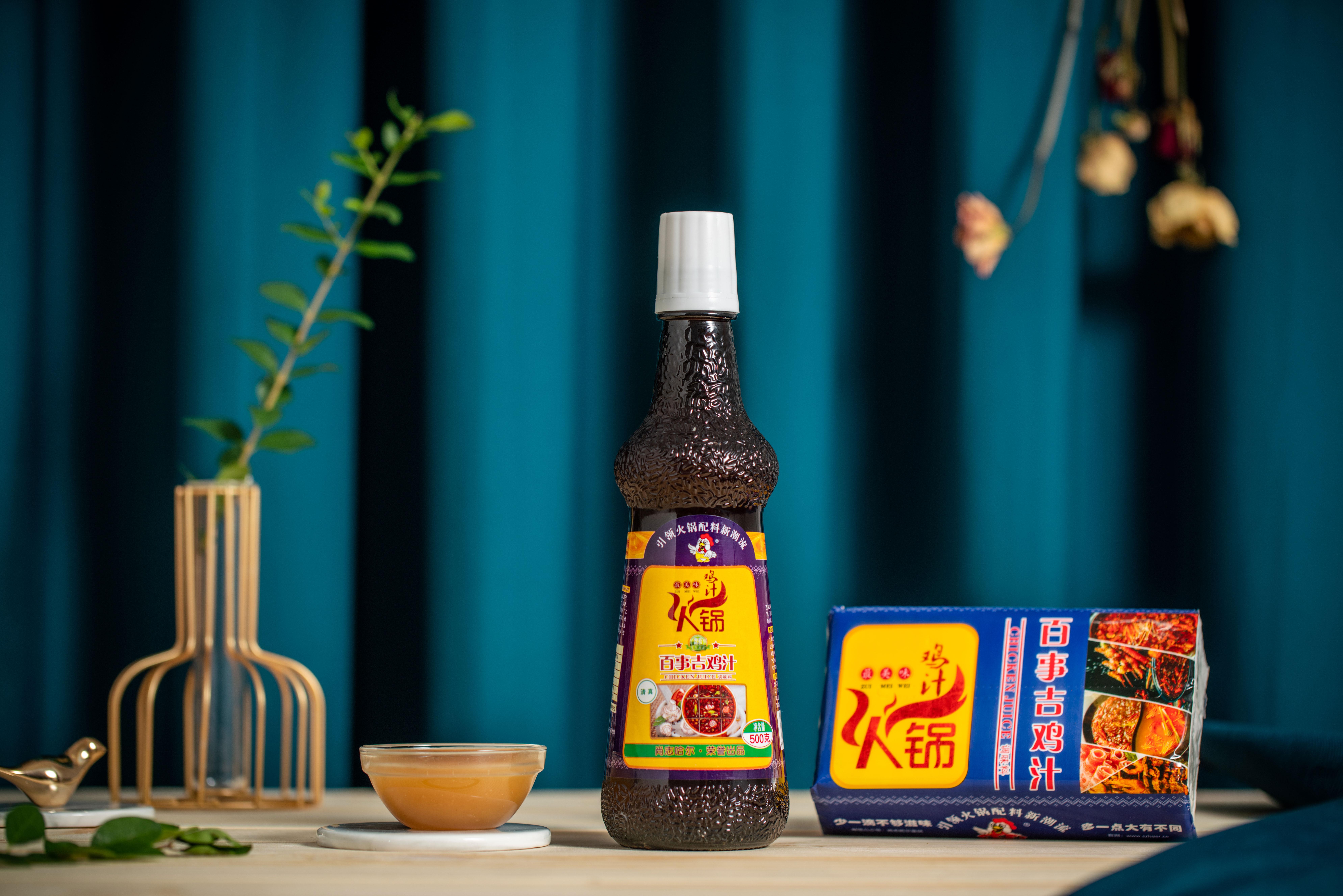 百事吉鸡汁,引领火锅配料新潮流