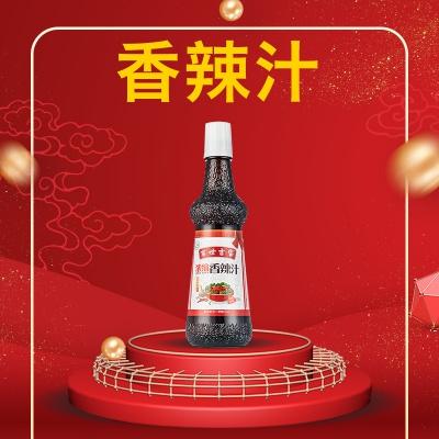 百世吉宝香辣汁