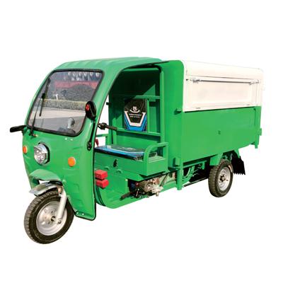 LB3QY001豪华电动三轮自卸清运车