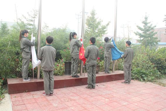 祝福祖國--潤志舉行升旗儀式