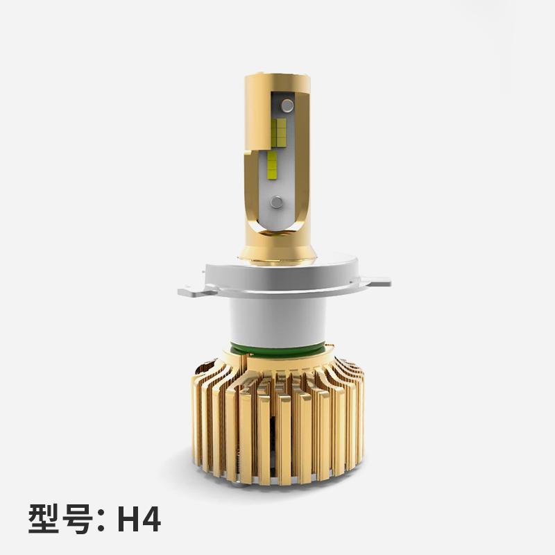 T5金色-高亮系列