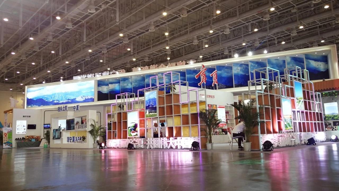 第十二届海峡两岸(厦门)文化产业博览会