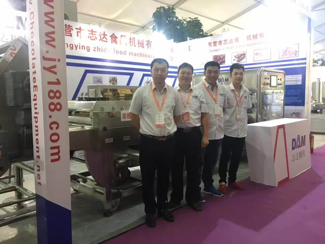 2017年闽台(泉州)食品交易会