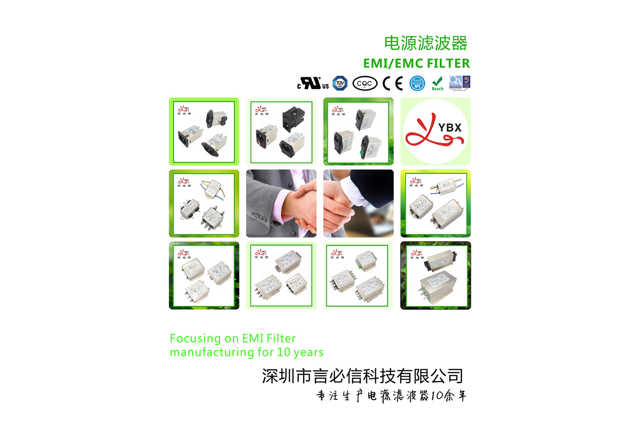 Teach you how to quickly understand Yanbixin power filter