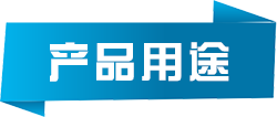 http://static-for-hk.styles-sys.com/comdata/76497/201903/2019031509491971b74c.png