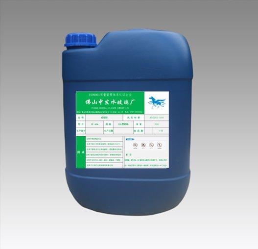 液体硅酸钠(钠水玻璃)ZF-50B