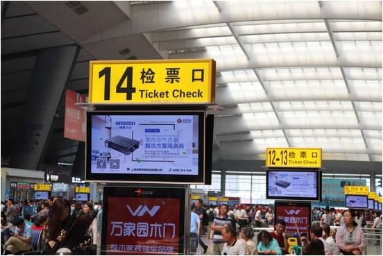 哎呀嘛,咔咔的! 净养新风高铁广告吹进北京南站