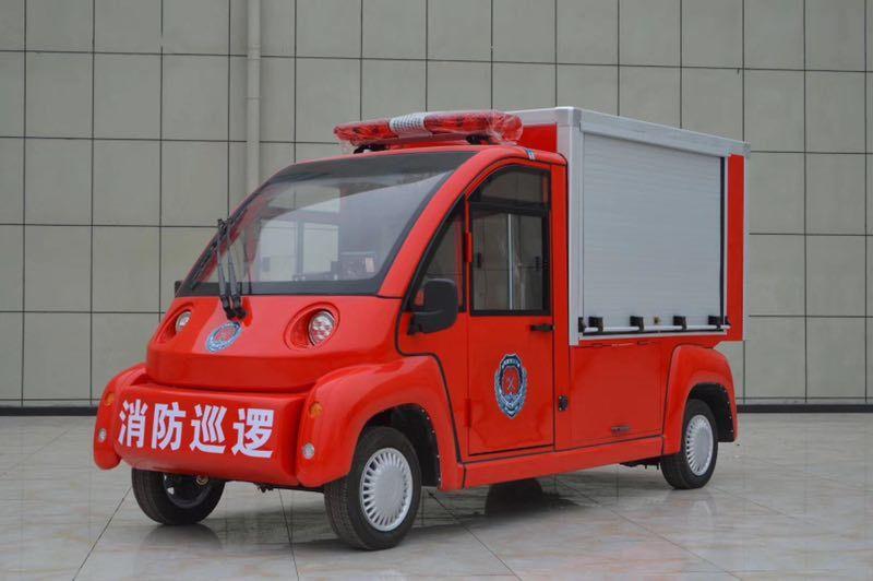 电动消防车——车型娇小|扼制火势