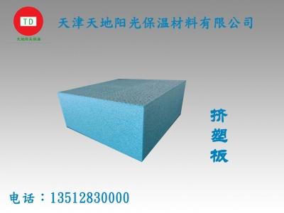 天津挤塑板