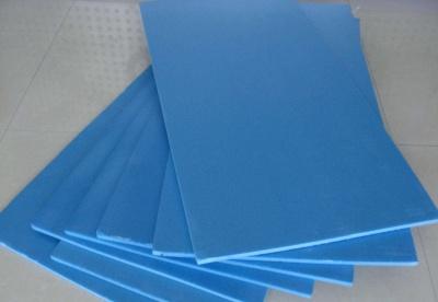 保温产品-挤塑板